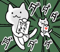 parfait Cat Sticker 2 ~HEART~ sticker #12159592