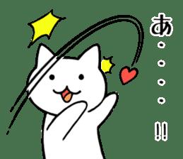 parfait Cat Sticker 2 ~HEART~ sticker #12159593