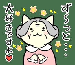 parfait Cat Sticker 2 ~HEART~ sticker #12159594