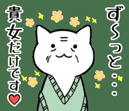parfait Cat Sticker 2 ~HEART~ sticker #12159595