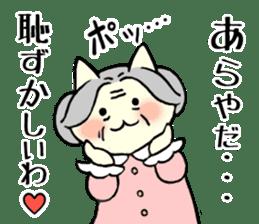 parfait Cat Sticker 2 ~HEART~ sticker #12159596
