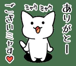 parfait Cat Sticker 2 ~HEART~ sticker #12159597