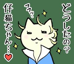 parfait Cat Sticker 2 ~HEART~ sticker #12159599