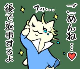 parfait Cat Sticker 2 ~HEART~ sticker #12159600