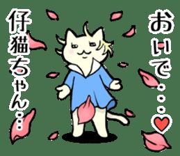 parfait Cat Sticker 2 ~HEART~ sticker #12159601