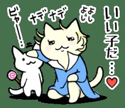 parfait Cat Sticker 2 ~HEART~ sticker #12159602