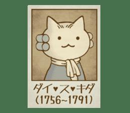 parfait Cat Sticker 2 ~HEART~ sticker #12159603