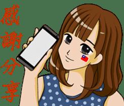 We are beautiful girls of Taiwan sticker #12166094
