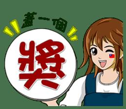 We are beautiful girls of Taiwan sticker #12166097