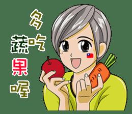 We are beautiful girls of Taiwan sticker #12166098
