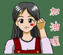 We are beautiful girls of Taiwan sticker #12166107