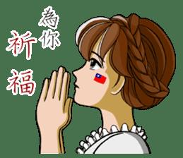 We are beautiful girls of Taiwan sticker #12166114