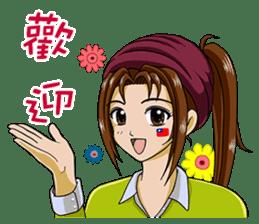 We are beautiful girls of Taiwan sticker #12166129