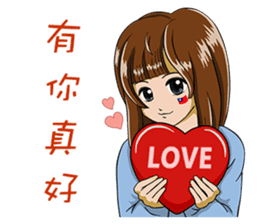 We are beautiful girls of Taiwan sticker #12166132