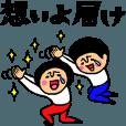 トモダチトークスタンプ3 | LINE STORE