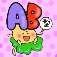 Blood type series Mr. AB mushroom