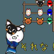 สติ๊กเกอร์ไลน์ Japanese festival . Usappi ed.
