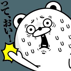 Tsukkomi Bear2(Provisional)