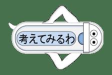 Japanese style restroom talk move ver.2 sticker #12190391