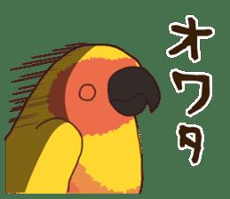 Kakegawa Kachouen birds feelings sticker #12193491