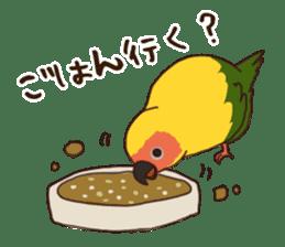 Kakegawa Kachouen birds feelings sticker #12193496