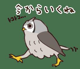 Kakegawa Kachouen birds feelings sticker #12193507