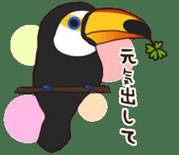 Kakegawa Kachouen birds feelings sticker #12193508