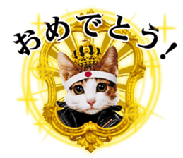 NAMENEKO2 sticker #12193760