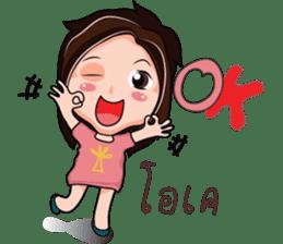 Nong Jai Dee sticker #12194495