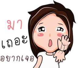 Nong Jai Dee sticker #12194499