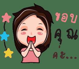 Nong Jai Dee sticker #12194502
