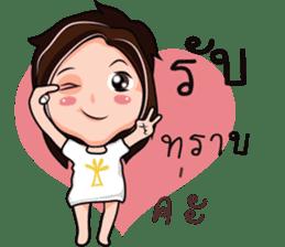 Nong Jai Dee sticker #12194503