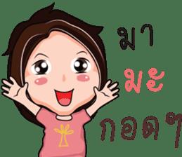 Nong Jai Dee sticker #12194505