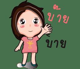 Nong Jai Dee sticker #12194506