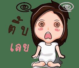 Nong Jai Dee sticker #12194508