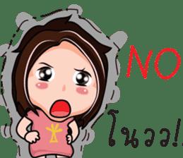 Nong Jai Dee sticker #12194511