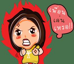 Nong Jai Dee sticker #12194517