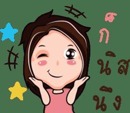 Nong Jai Dee sticker #12194518
