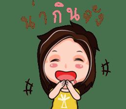 Nong Jai Dee sticker #12194519
