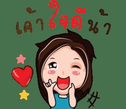 Nong Jai Dee sticker #12194521