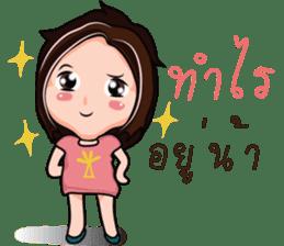 Nong Jai Dee sticker #12194522