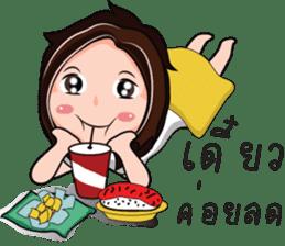 Nong Jai Dee sticker #12194527