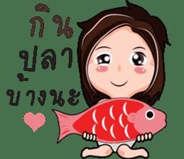 Nong Jai Dee sticker #12194532