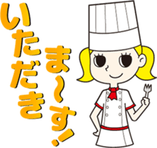 "Novice pastry chef ""Patico"" sticker #12194758"