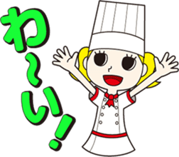 "Novice pastry chef ""Patico"" sticker #12194761"
