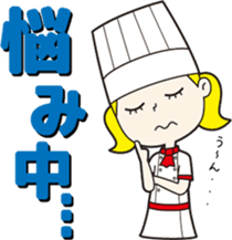 "Novice pastry chef ""Patico"" sticker #12194764"