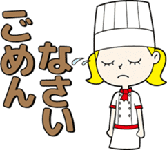 "Novice pastry chef ""Patico"" sticker #12194771"