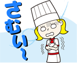 "Novice pastry chef ""Patico"" sticker #12194773"