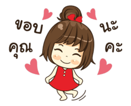 nong cheer sticker #12195610