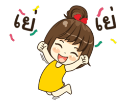 nong cheer sticker #12195613